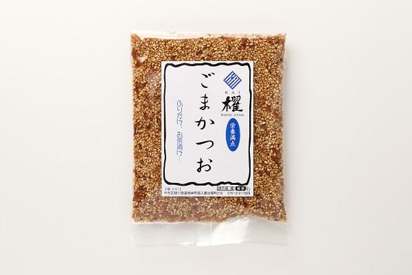 5つの味、ごまふりかけギフト(少) 【常温便】