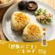 ごまふりかけシリーズ5種セット(瓶::梅、ゆず、かつお、わさび、ガーリック)