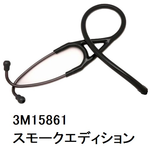 バイノーラル(ヘッド以外の部分、各器種用あります)