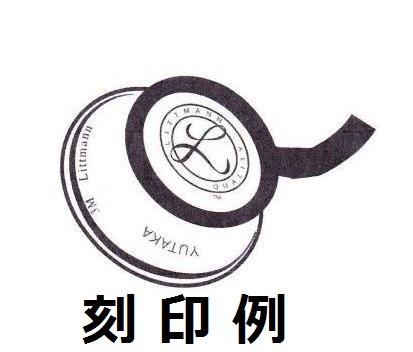 【訳あり】 クラシック III Copper Edition(ヘッドと耳管に特殊加工あり) 5809
