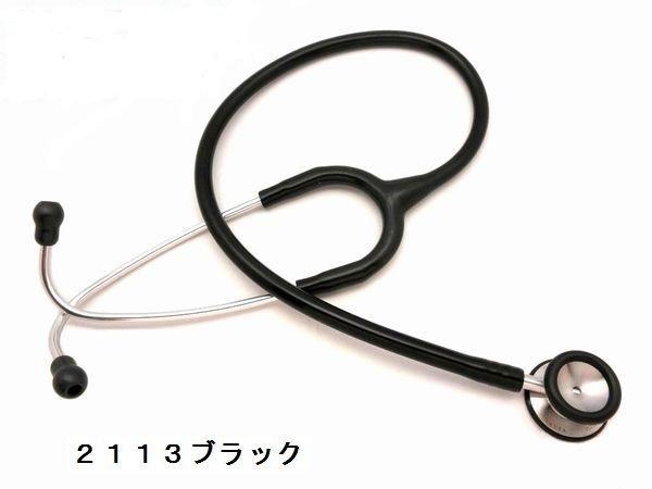 【特価】クラシック II 小児用 Pediatric