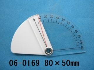 指関節角度計(ゴニオメーター)