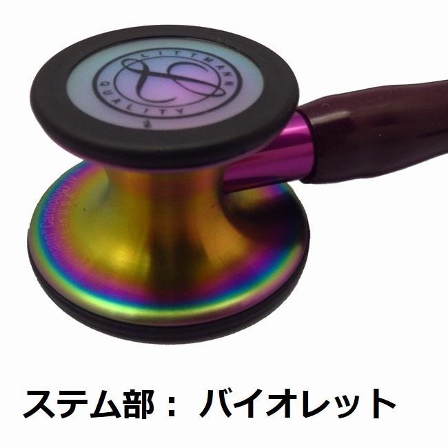 カーディオロジーIV  Rainbow Edition