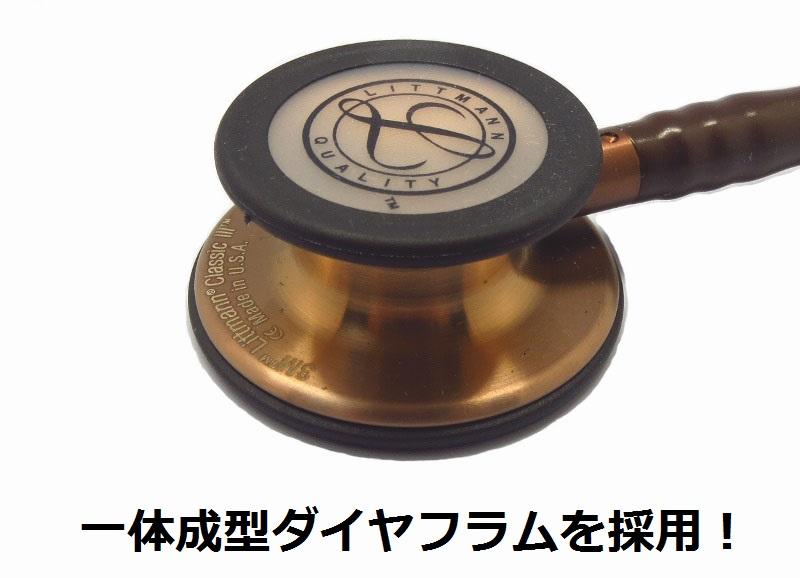 【特価】 5809 クラシック III Copper Edition チョコレート