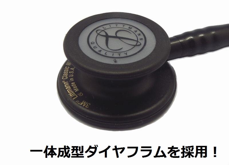 【特価】 5803 クラシックIII Black Edition ブラック