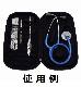聴診器ポーチ(ブラック、グリーン、ピンク)