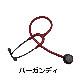 クラシックIII Black Edition(ブラック、バーガンディ)