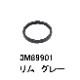 マスターカーディオロジー用リム(膜を止めるポリウレタン製リング)、または ダイアフラム(膜)