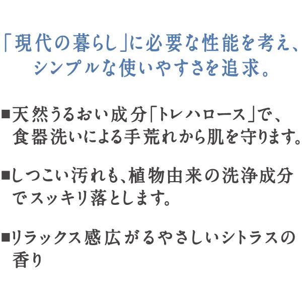 【在庫無くなり次第販売終了】ファーファ ココロ 食器用洗剤 本体 260g