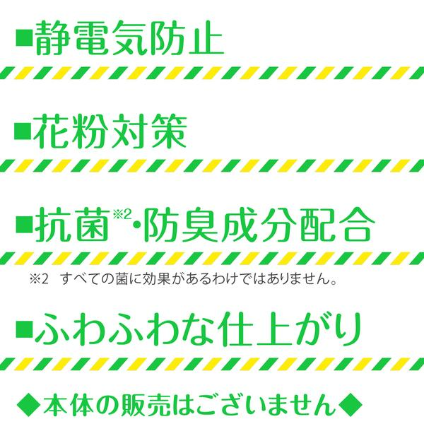 【新商品】 復刻ファーファトリップ 柔軟剤 濃縮 リオ・デ・ジャネイロ 詰替 1200ml