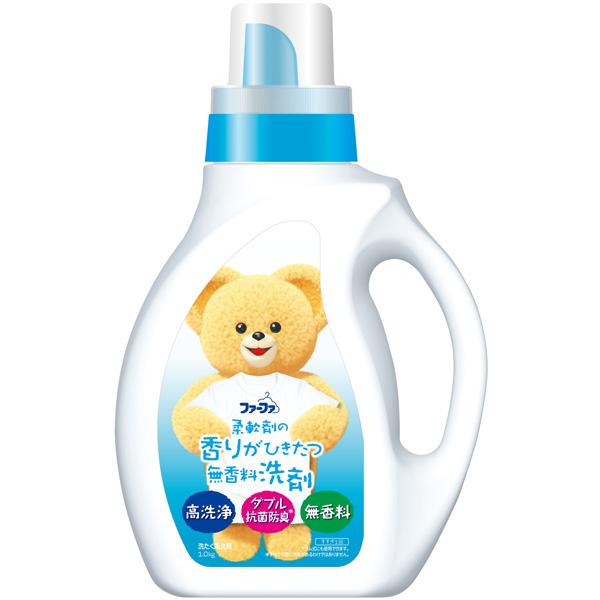 無くなり次第終了 ファーファ液体洗剤 香りひきたつ無香料 本体 1.0kg