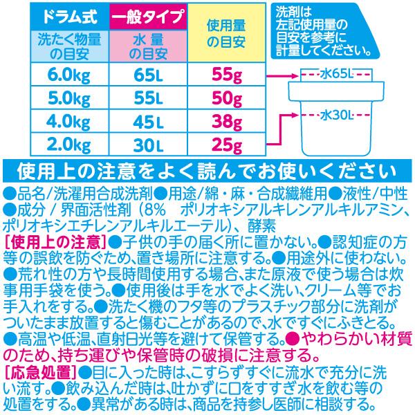 ファーファ液体洗剤 香りひきたつ無香料 詰替 0.9kg