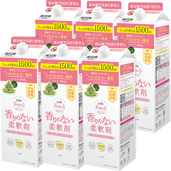 【リニューアル】送料無料 ファーファ フリー&(フリーアンド) 濃縮柔軟剤 無香料 エコパック 詰替 1500ml×6個セット