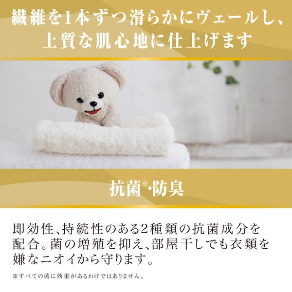 【リニューアル前商品】ファーファ ファインフレグランス 柔軟剤 アムール 超特大 詰替 1400ml