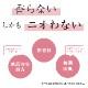 【リニューアル】ファーファ フリー&(フリーアンド) 超コンパクト液体洗剤 無香料 エコパック 詰め替え 1500g
