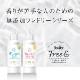 【リニューアル】ファーファ フリー&(フリーアンド) 濃縮柔軟剤 無香料 エコパック 詰替1500ml