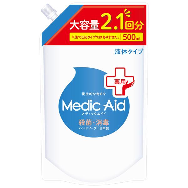 メディックエイド 薬用液体ハンドソープ500ml大容量詰替