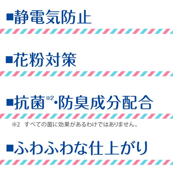 【新商品】復刻ファーファトリップ 柔軟剤 濃縮 フィンランド 詰替 1200ml
