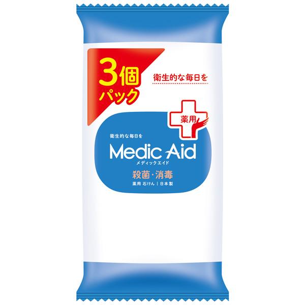 メディックエイド薬用石けん 90g×3P