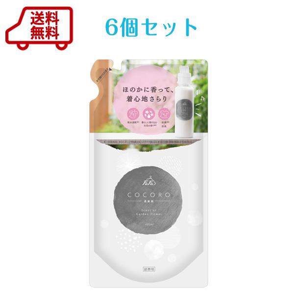 1月28日10時再入荷【送料無料】ファーファ ココロ 柔軟剤 詰替480ml×6個セット