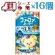 【送料無料】ファーファトリップ 液体洗剤  ドバイ  詰替 720g×16個
