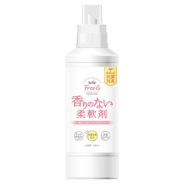 【リニューアル】ファーファ フリー&(フリーアンド) 濃縮柔軟剤 無香料 本体500ml