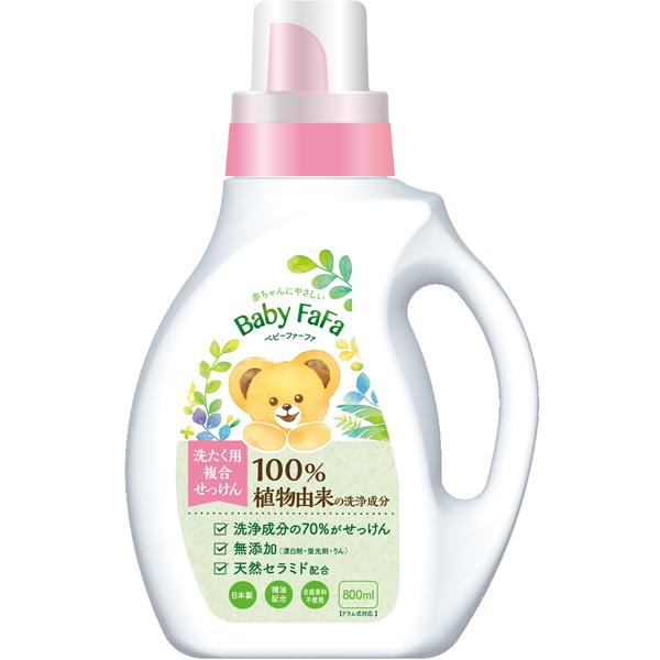 【赤ちゃん】ベビーファーファ 複合せっけん  本体 800ml