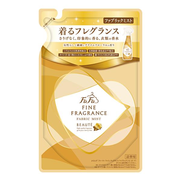 【新商品】ファーファファインフレグランス ファブリックミスト ボーテ 詰替270ml