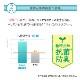 ファーファおまけ付きファーファ フリー&(フリーアンド) 超コンパクト液体洗剤 無香料 本体500g
