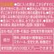 【リニューアル前商品】ファーファファインフレグランス ファブリックミスト アムール 本体 250ml