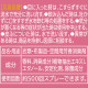 【リニューアル前商品】ファーファファインフレグランス ファブリックミスト アムール 詰替 230ml