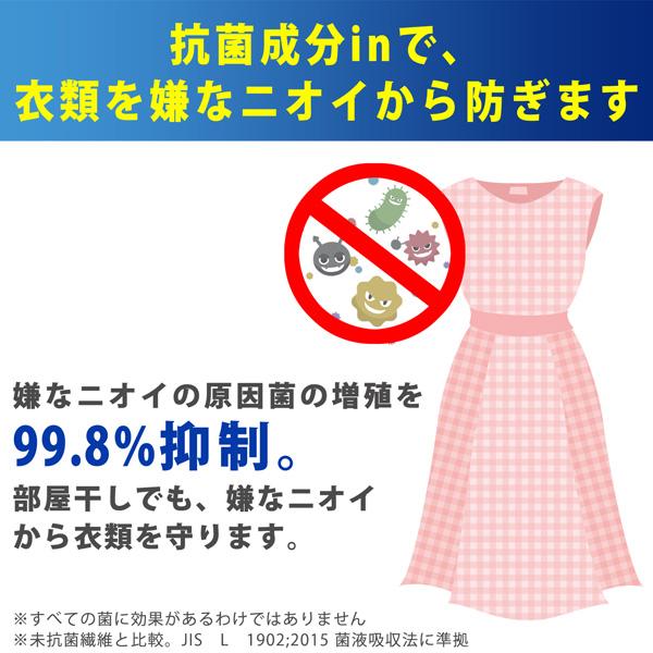 送料無料 ファーファ 衣料用液体洗剤 抗菌IN 2.0kg×6個セット