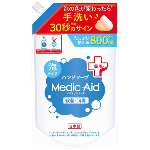 新商品 メディックエイド薬用泡ハンドソープ 800ml 詰替