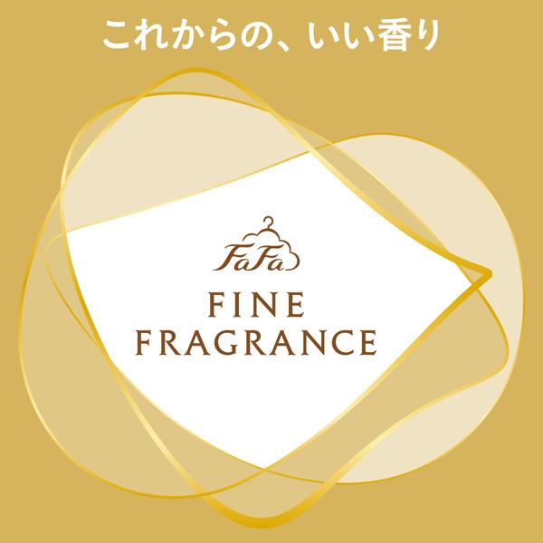 【リニューアル】ファーファ ファインフレグランス アムール 本体ボトル 600ml
