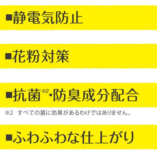 【限定】ファーファトリップ柔軟剤 高知 ゆずの香り 1200ml