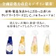【新商品】ファーファファインフレグランス ファブリックミスト アムール 詰替 270ml
