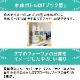 ファーファストーリー柔軟剤フルーツパーティー500ml本体