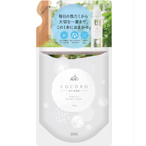 ファーファ ココロ 洗たく用洗剤 詰替 480ml 新処方