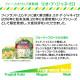 【新商品】 送料無料 復刻ファーファトリップ柔軟剤 リオ・デ・ジャネイロ  1200ml×6個