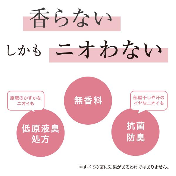 【リニュ—アル】【限定】送料無料 ファーファのちいさなぬいぐるみ付フリー&セット