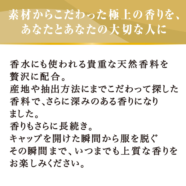 【リニューアル】 ファーファ ファインフレグランス アムール 大容量 詰替 800ml
