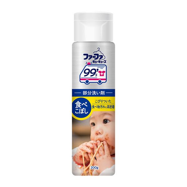 ファーファ99's 部分洗い剤 食べこぼし 200g
