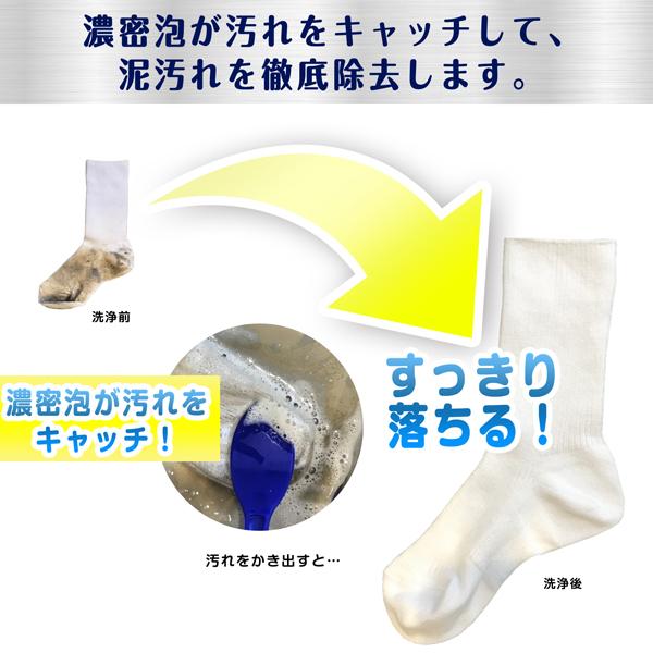 ファーファ99's 洗たくブラシ+部分洗い剤 泥セット