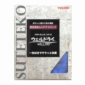 【お試し価格】ウェルドライ 男性用安心ステテコパンツ(吸水量40cc)