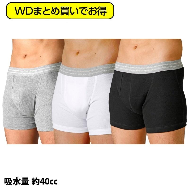 【WDまとめ買い】ウェルドライ 男性用ソフトトランクス(吸水量40cc)