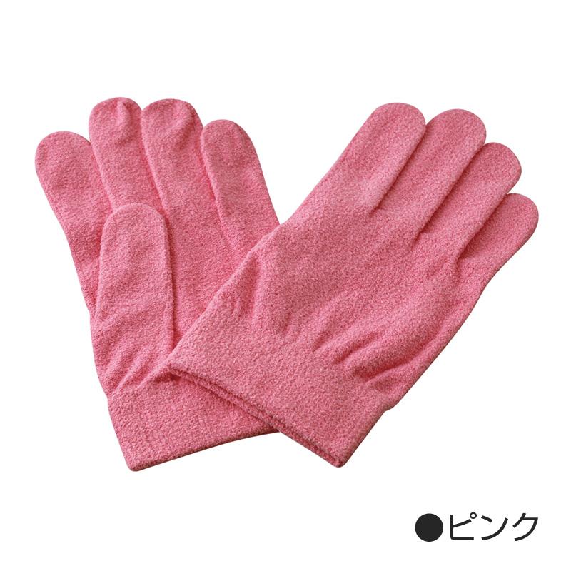 あっちこっち おそうじ手袋