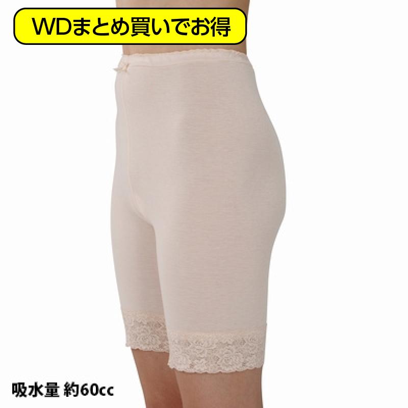 【WDまとめ買い】ウェルドライ 女性用 五分丈(吸水量60cc)