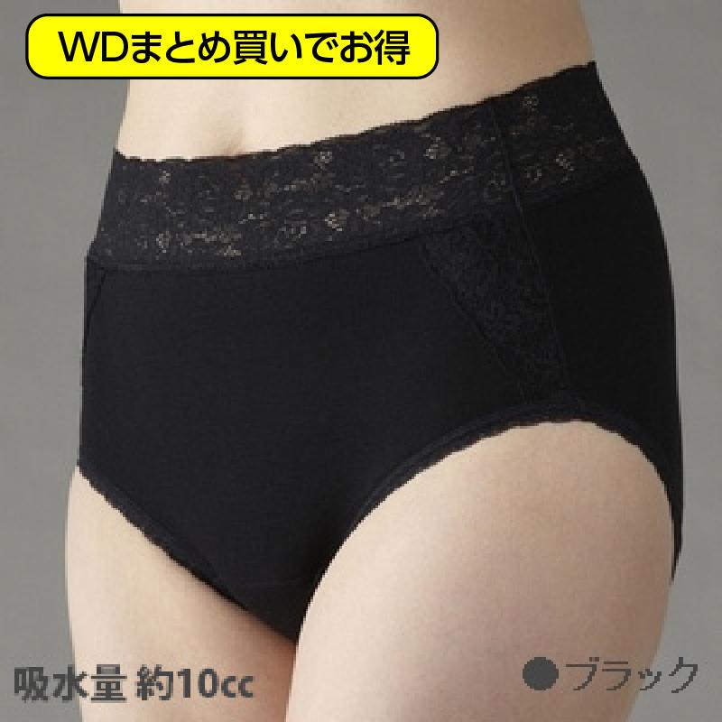 【WDまとめ買い】New ウェルドライ エフ(吸水量10cc)