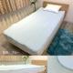 洗えるV-Lap(R)使用敷きパッド シングル100X205cm  (ピンク ブルー)