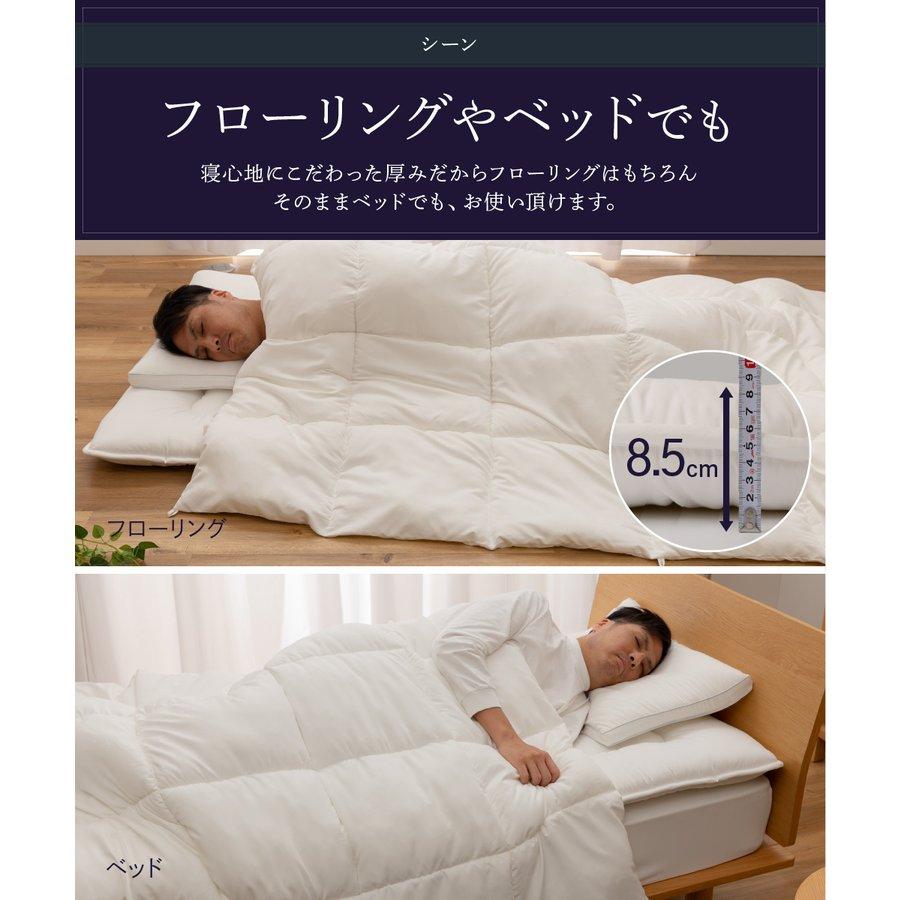【在庫一掃セール】こだわりの寝具3点セット 枕・掛け・敷き布団(シングル) ホワイト クーポン利用で30%OFF!